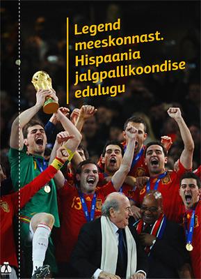Hispaania jalgpallikoondise edulugu